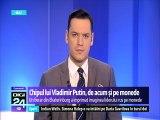 Monede cu chipul lui Vladimir Putin. După tricouri, bluze sau bannere, chipul lui Putin apare acum şi pe monede. Sigur i-a venit această idee dupa ce a trimis in jos pe valea gâtului cam doua sticle de votcă Stalicinaia...