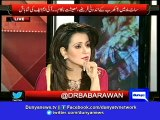 Dunya News-How three senators became Ministers without taking oaths..?