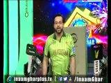 EP#8 - Part 2 Jhat Sawal Pat Pawab by Dr Aamir Liaquat 07-Mar-2015