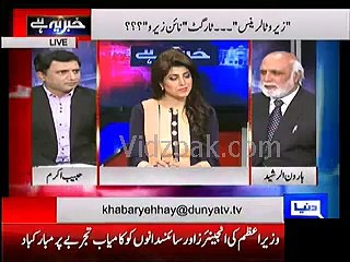 Altaf Hussain is unwell  , MQM is spitted into 3 groups :- Haroon Rasheed