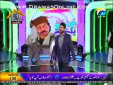 Inaam Ghar Plus by Geo Tv 13th March 2015  part1
