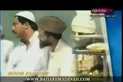Bari Ummeed Hai Sarkar(SALLAL LA HO ALY HI WA ALY HI WASSLLAM) - Qari Zubaid Rasul (R.A)