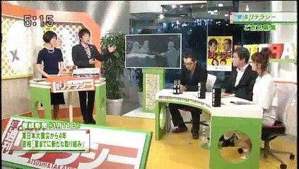 週刊リテラシー「東日本大震災から4年」2015年3月14日