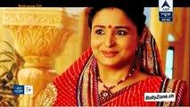 Lata-Sanjeev Ki Prem Kahani!! - Yeh Rishta Kya Kehlata hai - 14th March 2015