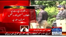 Altaf Hussain Exclusive Talk With Samaa On Alleged Target Killer Reveals Shocking Details About MQM - 14th March 2015