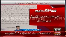 MQM Sector In Charge Abdul Rehman Set Fire To Baldia Town Factory-- MQM Target Killer Umair Siddique Confession