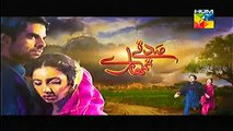 Sadqay Tumhare Episode 3 HUM TV Drama Full Episode in High Quality - 24th October 2014