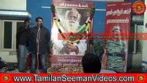 Seeman 20141230 Explains his Love for Animals during his childhood