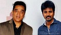 Uttama Villain and Rajini Murugan Satellite Rights Sold Out with Whooping Price !  | 123 Cine news | Tamil Cinema News
