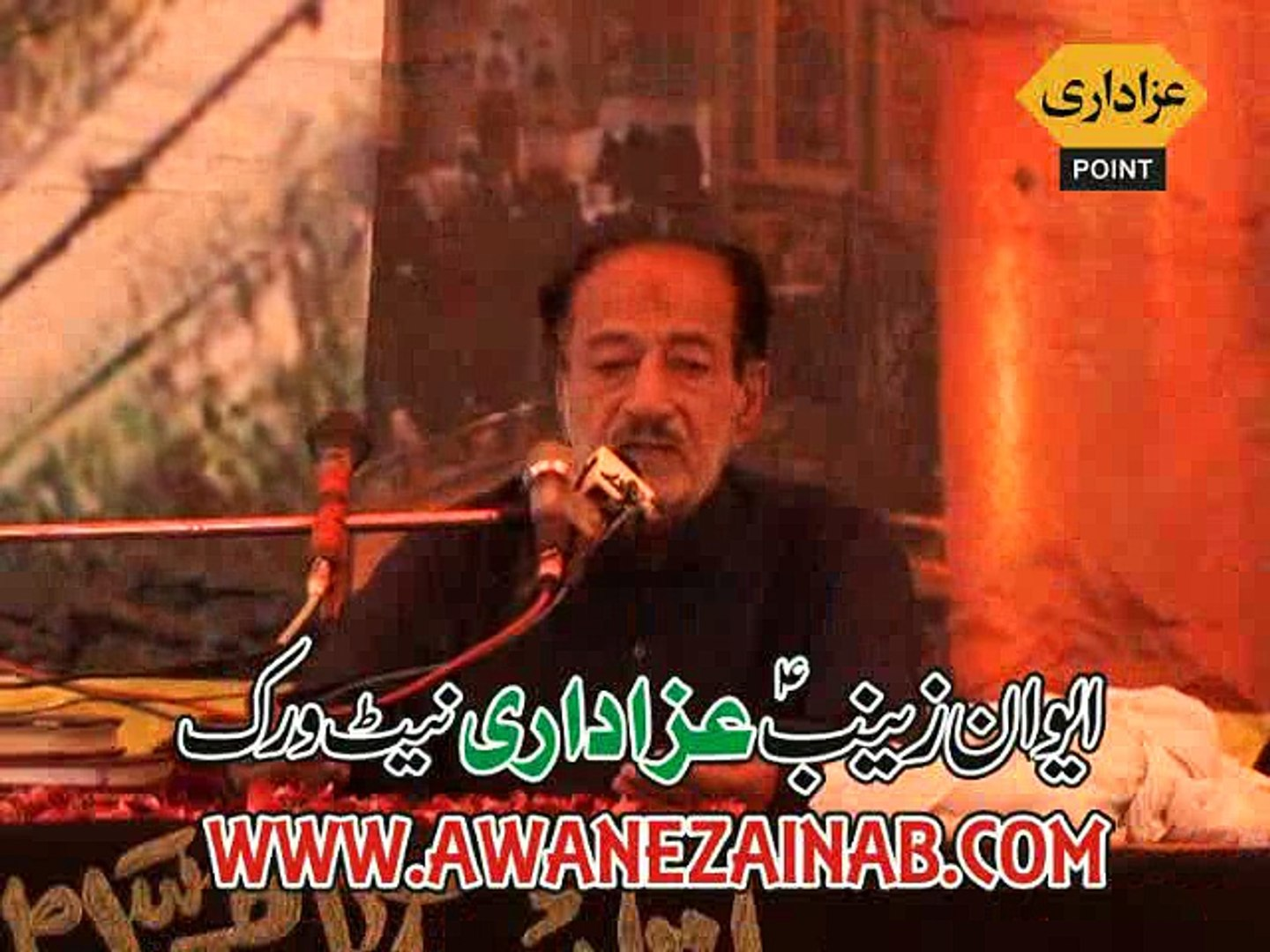 Zakir Sayed Madah Hussain Shah Jalsa Zakir qazi Wassem Multan  13 March 2015