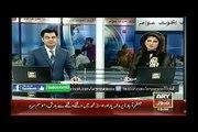 ARY NEWS Headlines - 10AM - Saturday - 14 March 2015