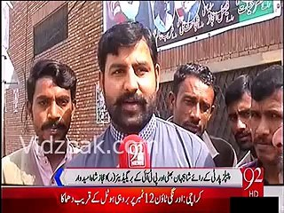 NA-137 Election will be held tomorrow , PML N candidate favorite to win election