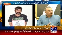 MQM Haider Abbas Rizvi Press Conference - 13 March 2015