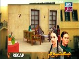 Masoom Episode 85 on ARY Zindagi in High Quality 14th March 2015 - DramasOnline