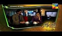 Digest Writer Last Episode 24 Full 14 March 2015 HUM TV Digest Writer Full Episode 24