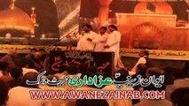 Zakir Muhammad Hussain Shah  Jalsa Zakir qazi Wassem Multan  13 March 2015