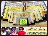 Parwar degare Alam mohtaj hain tere hum by Bila Qadri