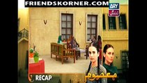 Masoom Episode 85 on ARY Zindagi in High Quality 14th March 2015