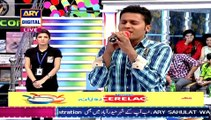 Jeeto Pakistan on Ary Digital Part2 - 15th March 2015