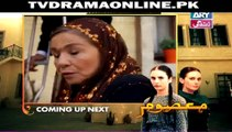 Masoom Episode 86 on ARY Zindagi in High Quality 15th March 2015_WMV V9