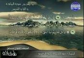 تلاوة نادرة للشيخ عبد الباسط عبد الصمد ما تيسر من سورة المائدة والنبأ والشمس