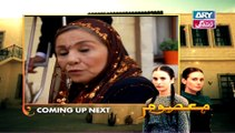 Masoom Episode 86 on ARY Zindagi in High Quality 15th March 2015