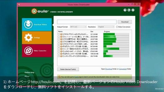 高画質(HD)なToukoucity.to動画を無料ダウンロードする─影片 Dailymotion