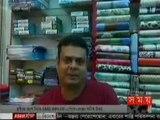 Today Bangla News Live 14 March 2015 On Somoy TV All Bangladesh News