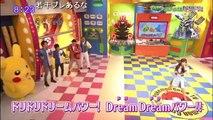 Shoko Nakagawa - Dori Dori (Pokémon GET TV version)