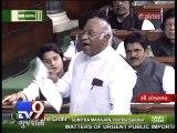 Rahul Gandhi snooping repeat of Gujarat model, Mallikarjun Kharge in Loksabha - Tv9 Gujarati
