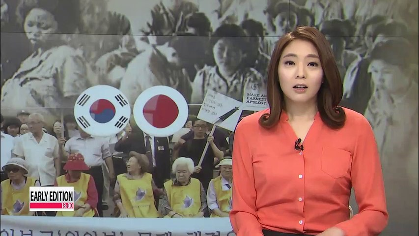 Korea, Japan discuss wartime sex slavery issue in Seoul