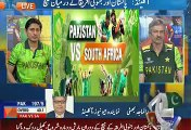 Pakistan vs South Africa 7 March 2015 - IN MATCH Highlights world cup 2015