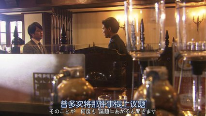 純白 第8集 Masshiro Ep8
