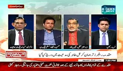 MQM Don�t Need Altaf Hussain Any More, He Is Head Of MQM For Few Days:- Ibrahim Mughal