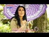 NAGHMA JAN Shiba Shiba Baran Pa Mung Waregi Pashto Film Hlts Nawe Da Yawe Shpe