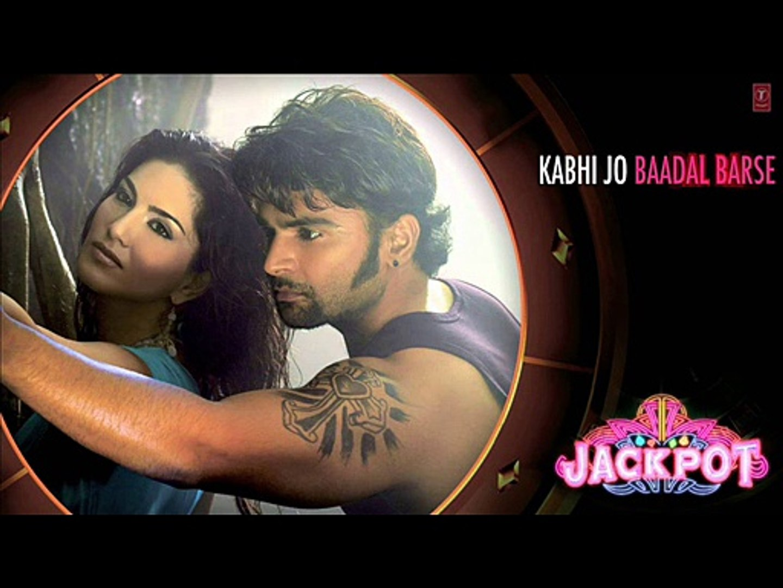 Kabhi Jo Badal Barse Music Ringtone