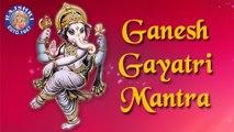 Ganesh Gayatri Mantra With Lyrics | Om Ekadantaya Vidmahe | Peaceful Early Morning Chant