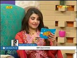 Morning Show Satrungi  - 17th March 2015 - part  7 -  Bushra Asari And Behroz Sabzwari