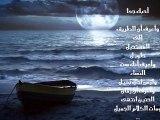 أحبك جداً - بصوت يمان -قصيدة نزار قباني - yaman.mano