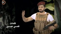 Saif Nabil..aleom alhak-سيف نبيل..اليوم الحك