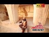 Ki  Rutbaa Hazoor  Da  Ay,,,,By  Syed  Asif Ali Zahori