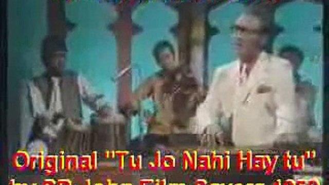 S.B.John - Tu jo Nahi hai to - (Savera - 1959)