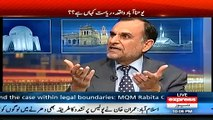 Kal Tak With Javaid Choudry - 17th March 2015 On Express News