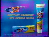 staroetv.su / Анонсы и реклама (Первый канал, 12.03.2006)