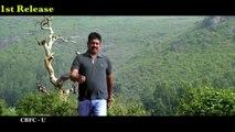 Police Paparao Latest Teaser    Telugu Movies