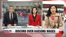 Live: S. Korean businessmen head to Kaesong for wage talks with N. Korea