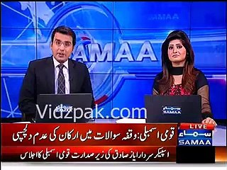 MNAs lack of interest during Question hour session in Parliament