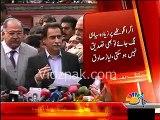 Agar anguthe per khaane ya mehndi ka nishan bhi lagjaye tabh bhi tasdeeq nahi hosakhti -- Speaker NA Ayaz Sadiq