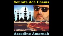 Sourate Ach Chams - Azzedine Amarnah