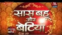Ravi Dubey Ne Khas Fan Ke Sath Ki Khas Date - Jamai Raja